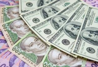 Курс долара в банках Кропивницького: де вигідно обміняти валюту