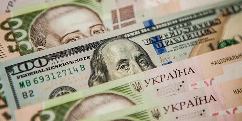 курс у банках Кропивницького